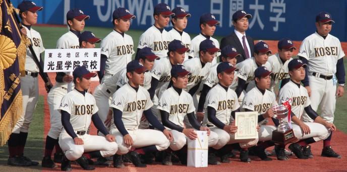 20111127_Kousei_Gakuin_High_school_Baseball_Club_at_Meiji_Jingu_Stadium